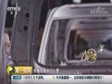 致敬中国汽车人物 江淮汽车 程韬 00:01:44