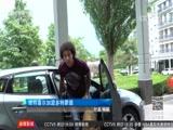 [德甲]前权健外援维特塞尔正式加盟多特蒙德(新闻)