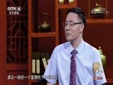 不听话的肚子 中华医药 2018.08.18 - 中央电视台 00:41:41