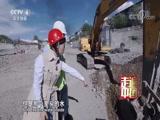 [走遍中国]改造老式西藏博物馆