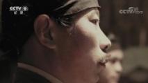 《特别呈现》景德镇 第三集 商帮 00:48:47