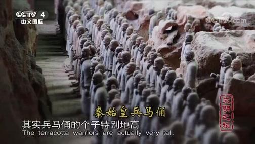 """[文明之旅]兵马俑的""""国字脸""""之谜"""