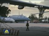 [视频]俄公布军机被击落细节 指以军应负责