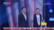 [綜藝盛典]劉大成PK江濤 兩隊挑戰花饃製作