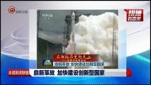 [贵州新闻联播]媒体看贵州 20181019