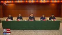 [贵州新闻联播]中国工会第十七次全国代表大会贵州省代表团行前培训