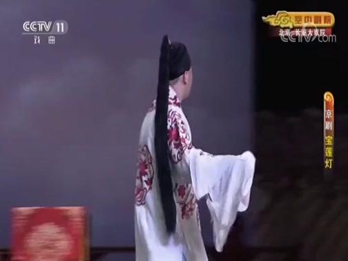 琴���塘�L波