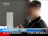 """[新闻直播间]上海 """"疯狂的古币"""" 十分蹊跷 嫌疑人作案面部无遮挡"""