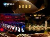 两岸新新闻 2018.11.11- 厦门卫视 00:27:06
