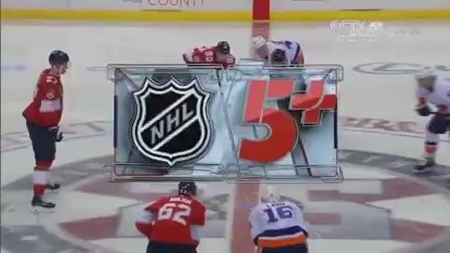 [NHL]常规赛:纽约岛人VS佛罗里达美洲豹 第二节