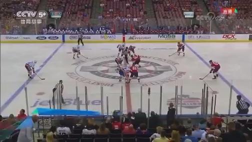 [NHL]常规赛:纽约岛人VS佛罗里达美洲豹 第一节