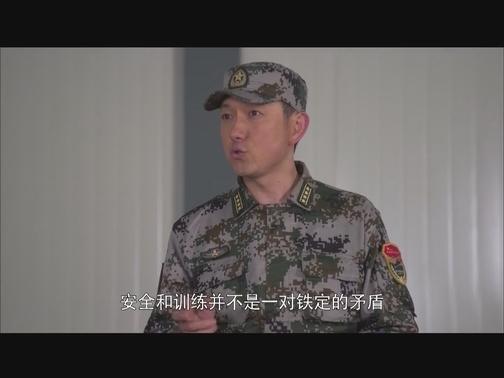 台海视频_XM专题策划_11月13日《陆军一号》16-17 00:00:56