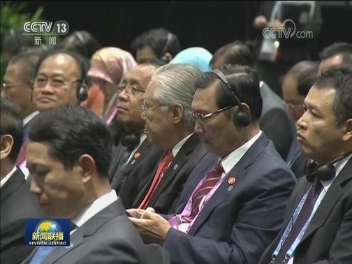 [视频]李克强出席第21次中国—东盟领导人会议