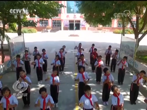 《焦点访谈》 20181115 新疆:文化的传承与发展
