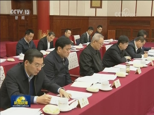 [视频]汪洋主持召开全国政协第十二次主席会议