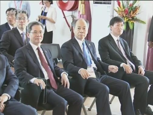 [视频]习近平和巴布亚新几内亚总理共同出席中国援建的布图卡学园启用仪式