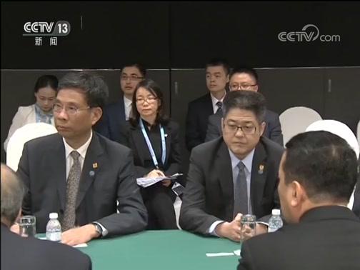 [新闻30分]李克强会见缅甸国务资政