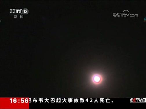 《新闻直播间》 20181117 16:00