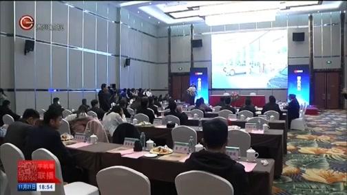[贵州新闻联播]赤水市签下8亿元新能源智慧体验中心项目