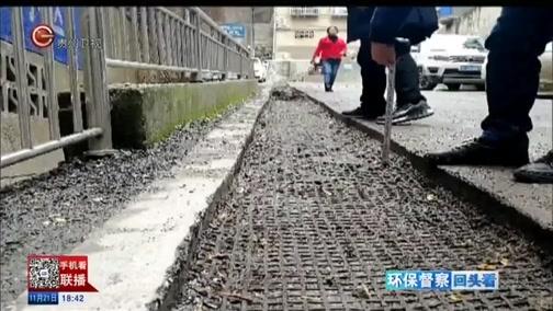 [贵州新闻联播]七星关区:全面整改小区垃圾堆放等问题