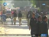 两岸新新闻 2018.11.24 - 厦门卫视 00:29:25