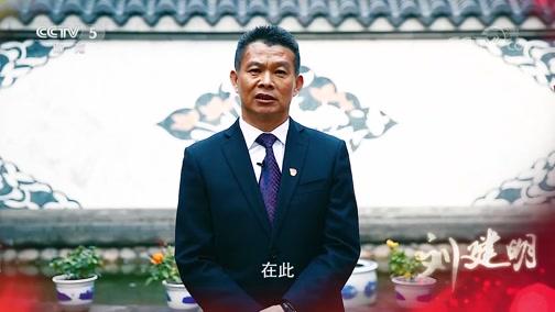[田径]奔跑中国——2018年绍兴国际马拉松赛 1