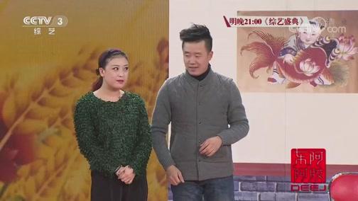 《包地》郭金杰 赵博 杨帆
