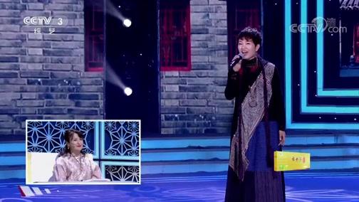 [综艺盛典]陈巧英歌曲《前门情思大碗茶》PK朱雪峰魔术《幻》 汪正正战队获胜