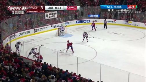 [NHL]常规赛:新泽西魔鬼VS华盛顿首都人 第三节