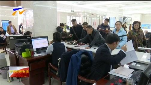 2018年12月2日今晚《寧夏新聞聯播》回放京藏高速改擴建工程寧蒙界到平羅段西半幅通車試運行
