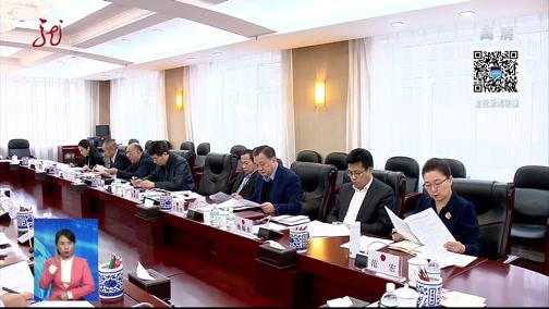 2018年12月3日今天《全省新聞聯播》直播視頻《見字如面》第三季本月上線黑龍江衛視
