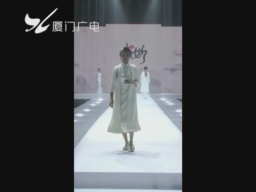 75岁中国旗袍奶奶T台走秀,气质秒杀众人!这才是真正的国潮!美丽的人生从来与年龄无关! 00:00:21
