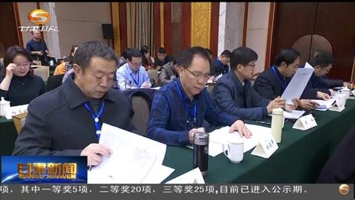 2018年12月4日今天《甘肅新聞》回看新聞快報 20181204