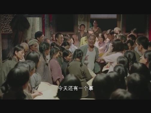 水泥厂顺利落成 甘祖昌萌生修桥念头 00:00:56