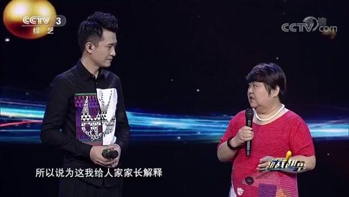 [越战越勇]阔别舞台十多年 为孙子圆梦重登台王亚莉