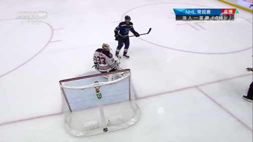 [NHL]常规赛:埃德蒙顿油人VS圣路易斯蓝调 点球