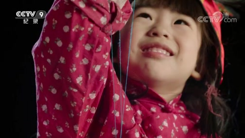 中国女红 第六集 绽放 00:24:35