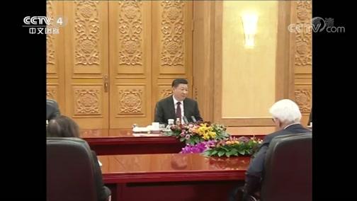 [中国新闻]习近平同德国总统举行会谈
