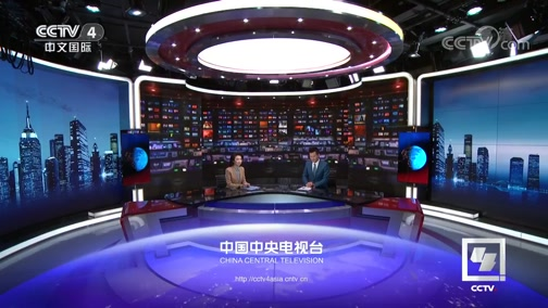 《中国新闻》 20181210 08:00