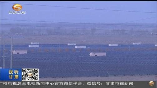 [甘肃新闻]记者观察:以法治的力量保卫蓝天白云