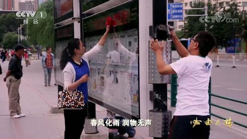 八集大型政论专题片《必由之路》 第六集 兴国之魂 00:55:55