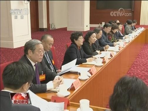 [视频]国家监委召开第一届特约监察员聘请会议