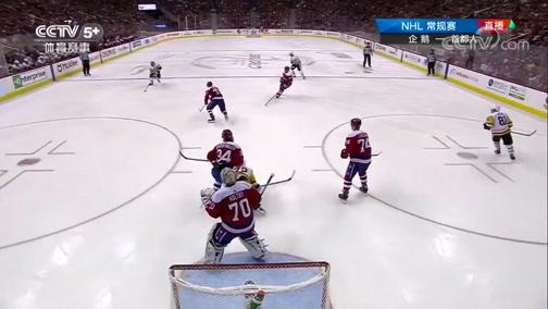 [NHL]常规赛:匹兹堡企鹅VS华盛顿首都人 第二节