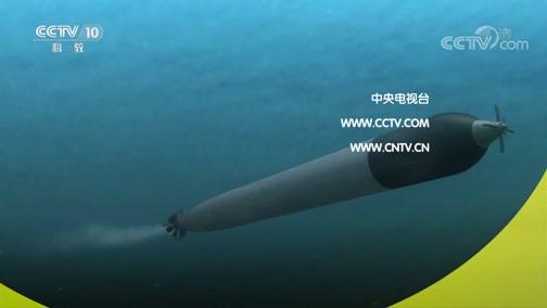 《真相》 20190103 二战潜艇风云录(1)
