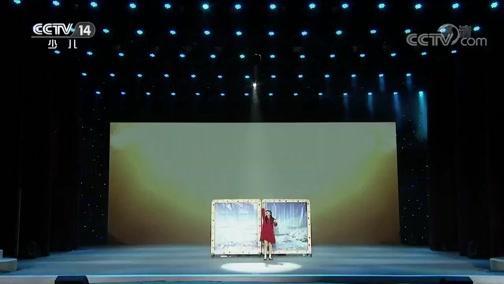 [大手牵小手]课本剧《七色花》 表演:湖北省武汉市硚口区东方红小学