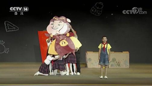 [大手牵小手]校园小话剧《我的小故事》 表演:湖北省武汉市盘龙城经济开发区刘店学校