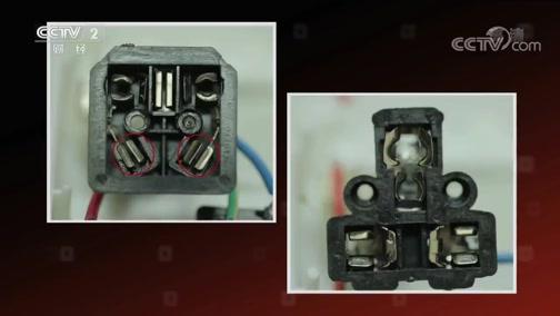 使用万能插座易导致火灾 是真的吗? 是真的吗 2019.01.12 - 中央电视台 00:07:24