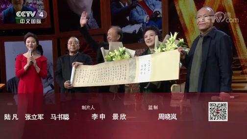 向经典致敬 本期人物——电影导演 李前宽 肖桂云 00:57:12