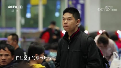 [等着我]20余个火车站 流浪大半个中国只为找到回家的路