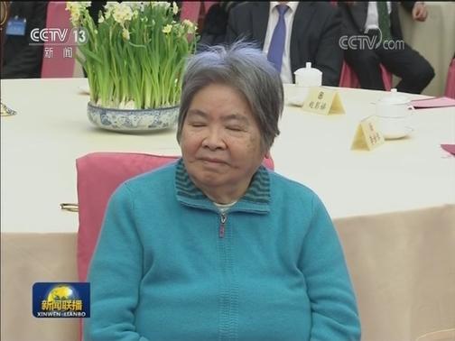 [视频]全国政协邀请已故知名人士的夫人茶话迎春 汪洋出席